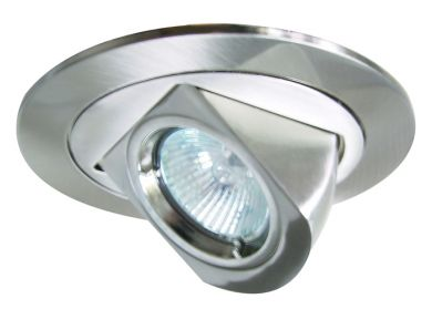 Low Energy Building Lights for Home or Office